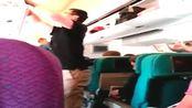 L'ultimo video girato da un passeggero sull'aereo abbattuto in Ucraina