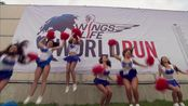 Wings for Life World Run 2015: Action Clip